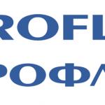 Aeroflot код на скидку