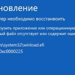 File windows system32 boot winload efi