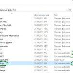 C hiberfil sys не удается открыть