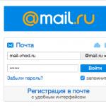 Mil ru вход в почту