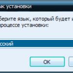 Freemake video converter не запускается windows 7