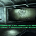 Fallout 3 второстепенные квесты