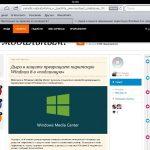 Ipad функции и возможности
