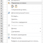 Excel гиперссылка на ячейку в другом листе