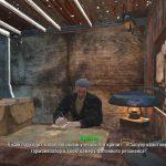 Fallout 4 тест safe