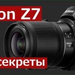 Nikon z 7 тест
