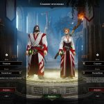 Divinity original sin enhanced edition классы
