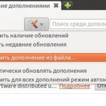 Chrome browser content browser xul
