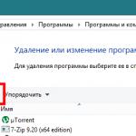 Ftp server для windows