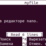 Linux nano как сохранить