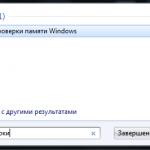 Memory test windows 7