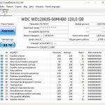 Acronis disk director как восстановить жесткий диск