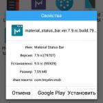 Material status bar notific