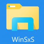 C windows winsxs manifestcache