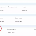 Http help aliexpress com receive refund html