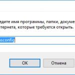 Dell безопасный режим как войти