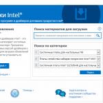Intel desktop board 01 bios