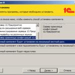 1С сервер хранилища конфигураций установка