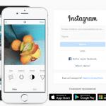 Instagram как загрузить фото с компьютера