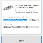 Kaspersky rescue disk iso