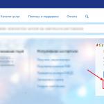 Https lk gosuslugi ru notifications type order