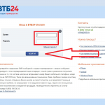 Http www online vtb ru