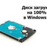 Net stop windows search