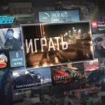 Need for speed игра 2015 обзор
