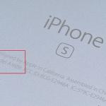 A1428 iphone 5 или 5s