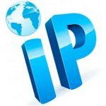 Ip адрес расшифровка цифр