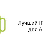 Android tv список каналов