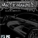 Need for speed most wanted exe