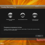 Lenovo readycomm windows 7