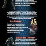 Halo сюжет всех частей