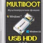 Multiboot usb мультизагрузочная флешка полная версия