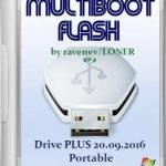 Multiboot usb flash drive plus