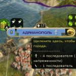 Civilization 5 религиозная победа