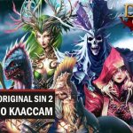 Divinity original sin 2 definitive edition советы