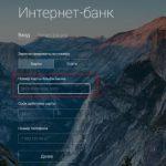 Click alfabank ru вход в личный кабинет