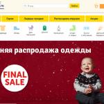Mytoys ru интернет магазин детских товаров промокод