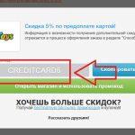 Mytoys промокод на первый заказ 500 рублей