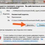 Devid agent installer что за программа
