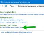 Microsoft windows nettrace gathernetworkinfo