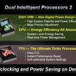 Dual intelligent processors 5 как пользоваться