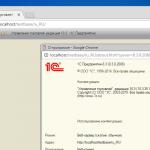 Apache web server не обнаружен