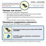 D link dwl g650