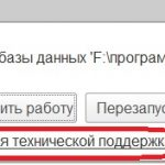 1С не публикует базу