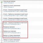 Mr lc vnukovo cex 1 mmpo 102976