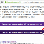 Dell установка windows 10 с флешки