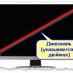 1366X768 соотношение сторон экрана